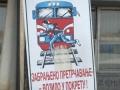 novisad_48