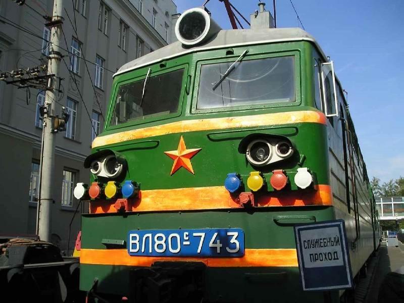 russland_2011_cpache_76_