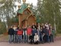 omsk2006_16