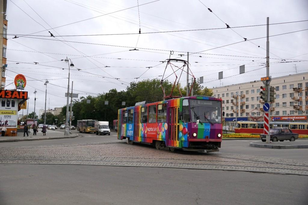 Straßenbahnkreisel in Jekaterinburg unweit unseres Hostels
