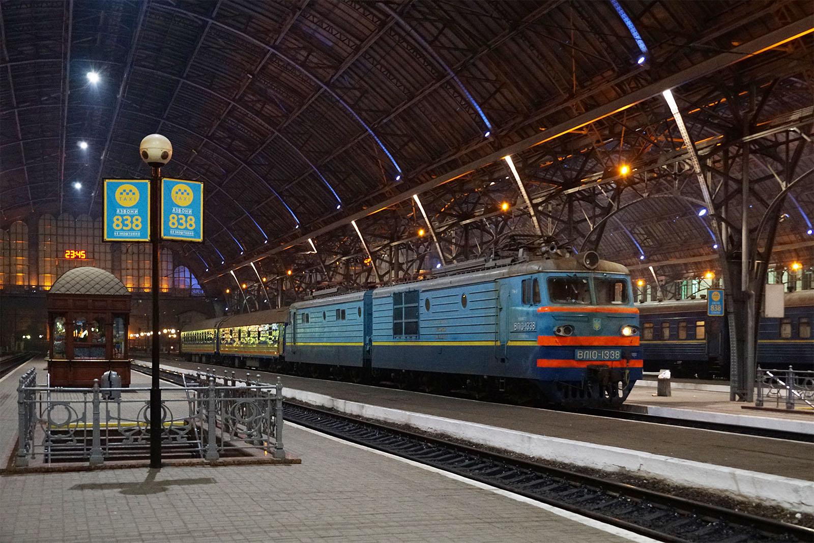 Zug nach kiew. 🌱 Mit dem Nachtzug nach Kiew (1). 2020-01-24