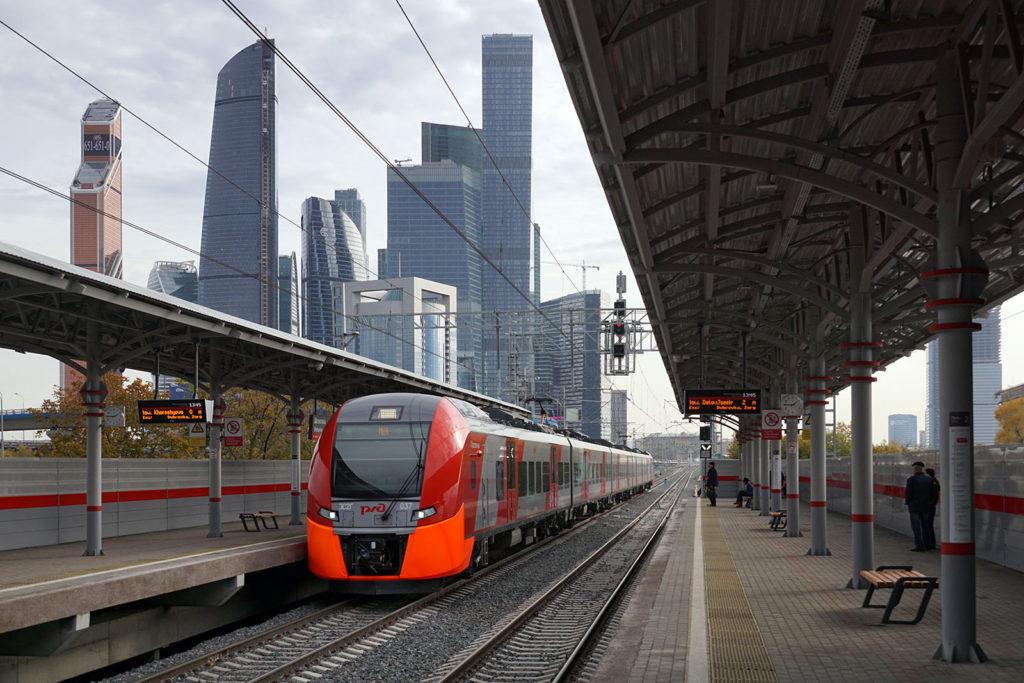 Ringbahn an der Station Schelepicha