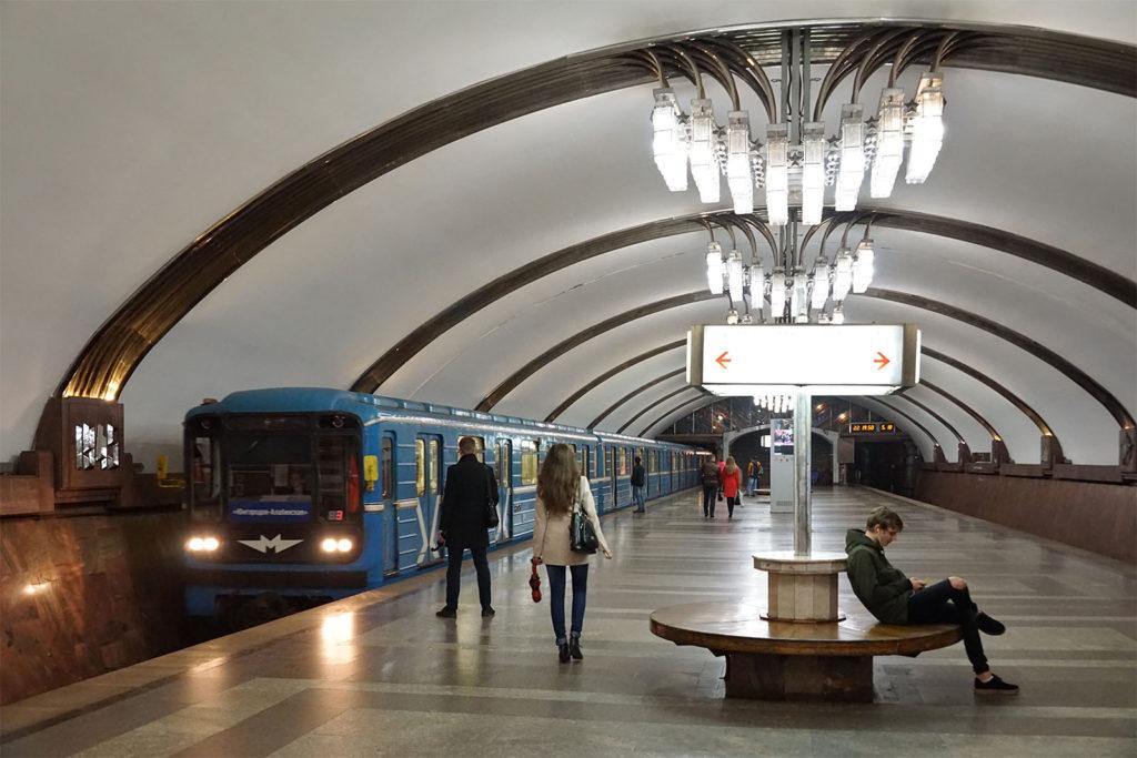 Metro Samara in der Station Pobeda