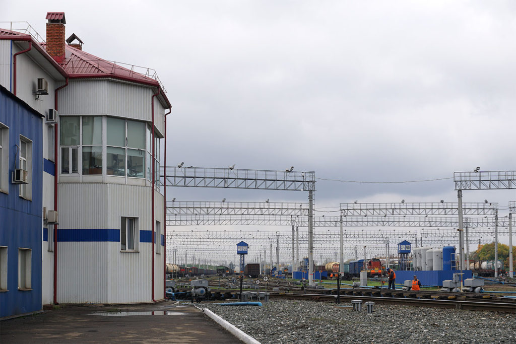 Rangierbahnhof Kinel